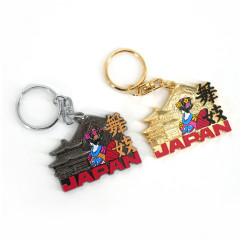 Japanischer metallischer Schlüsselbund, MAIKO, Geisha