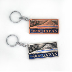 Japanese metal train keychain, SHINKANSEN