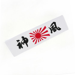 Japanese cotton headband, HACHIMAKI KAMIKAZE, divine winds
