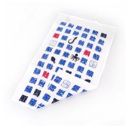Asciugamano in cotone, TENUGUI SUSHI NO KANJI
