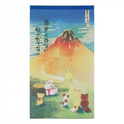 Rideau japonais noren en polyester, AKAFUJI USAGI TO KAME