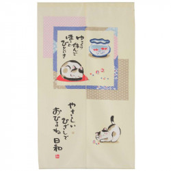Rideau japonais noren en polyester, OHIRUNE BIYORI