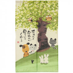 Rideau japonais noren en polyester, MITE ITE KURERU