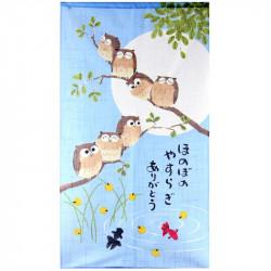 Rideau japonais noren en polyester, NATSU NO SHICHIFUKURÔ