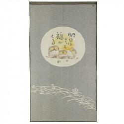 Cortina japonesa de poliéster noren, TEGAKI FUKU KURU