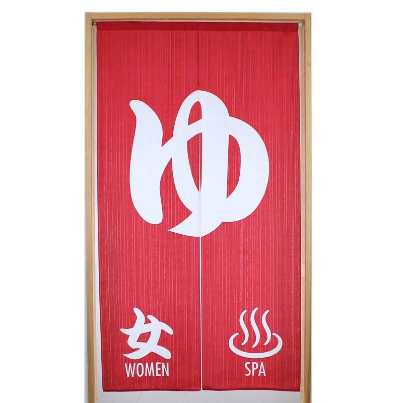 Japanese noren polyester curtain, ONNA ONSEN