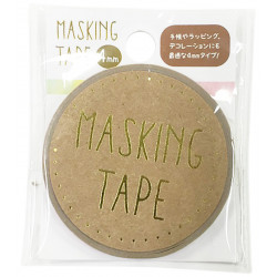 Thin masking tape, Watercolour, WATERCOLOR WASHI TAPE