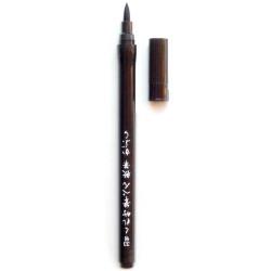 Handmade pen with brush tip, KUROI