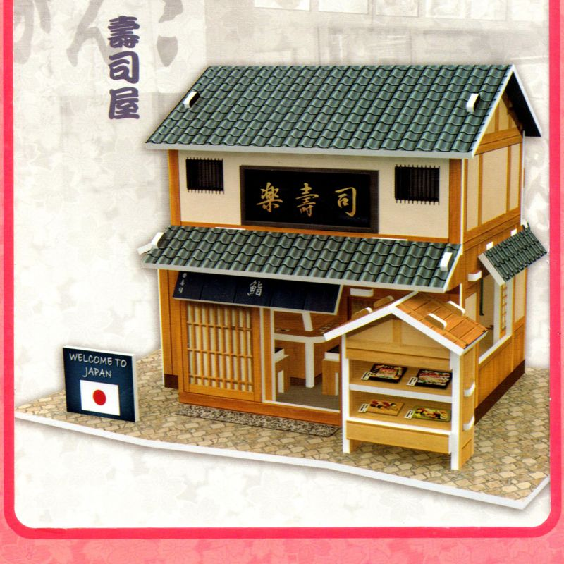 Small 3D Puzzle, SUSHI RESTAURANT