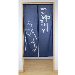 Tenda noren di cotone giapponese, OTOKO