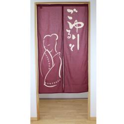 Japanese cotton noren curtain, ONNA