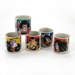 set of 5 Japanese sake cups 258619 - KABUKI