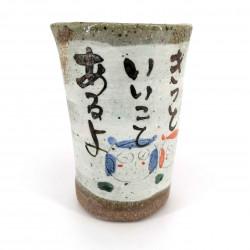 tazza di tè giapponese, TOMORROW, gufo