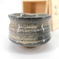 Traditional ceramic Japanese sake cup - SHIRO