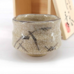 Traditional ceramic Japanese sake cup - KUROI SEN