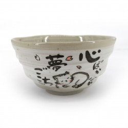 Japanese ceramic rice bowl, gray and white, NEKO