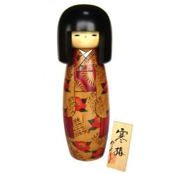 Japanese doll wooden KOKESHI. handmade in Japan - KANTSUBAKI