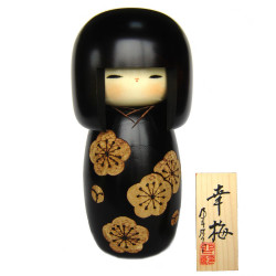 Japanese doll wooden KOKESHI. handmade in Japan - KOUBAI