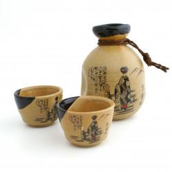 Japanese Sake Set jaune T258612