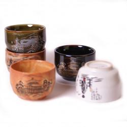 set japonais de 5 tasses à saké 258605