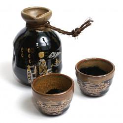 service à saké japonais noir T258613