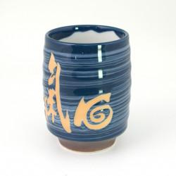 tasse japonaise à thé en céramique MYA3612051