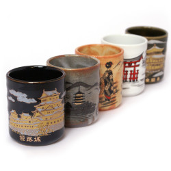 set de 5 tasses japonaises à thé en céramique 258604