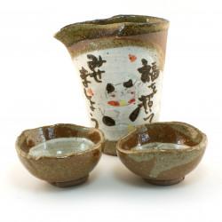 service à saké chat maneki-neko16M39938E