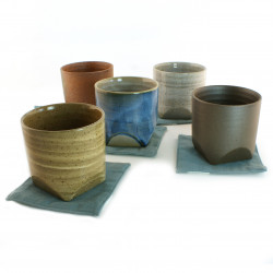 set of 5 cups Japanese 16M55743