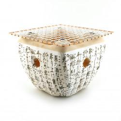 Chauffe-plat japonaise en terre cuite 16M61702743