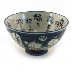 bol bleu à riz japonais 16M338615468