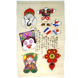 rideau noren japonais en lin cerf-volants japonais
