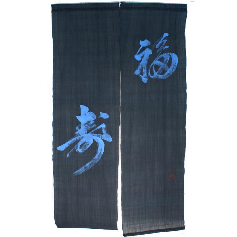 rideau bleu noren japonais en lin happiness. Black Bedroom Furniture Sets. Home Design Ideas