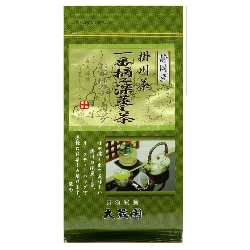 20 sachets de thé vert japonais TBVIP. récolté au printemps