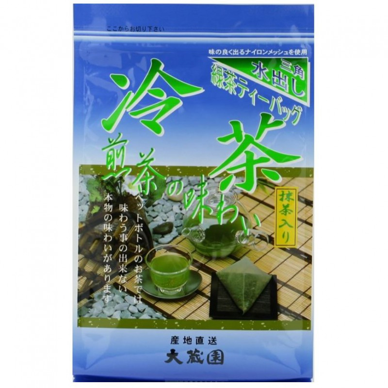 20 sachets de th vert japonais reicha sencha. Black Bedroom Furniture Sets. Home Design Ideas