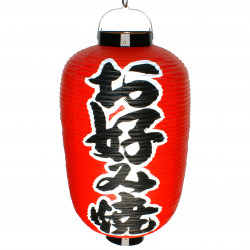 grande Lanterne japonaise plafonier couleur rouge OKONOMIYAKI