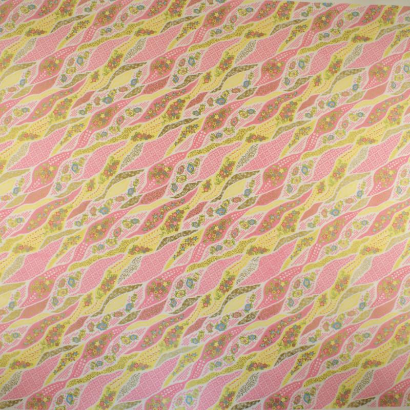 grande feuille de papier japonais yusen washi 50x60cm big 8043 bis. Black Bedroom Furniture Sets. Home Design Ideas