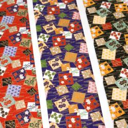 papier japonais Yusen Washi designed By Taniguchi Kyoto Japan 8010