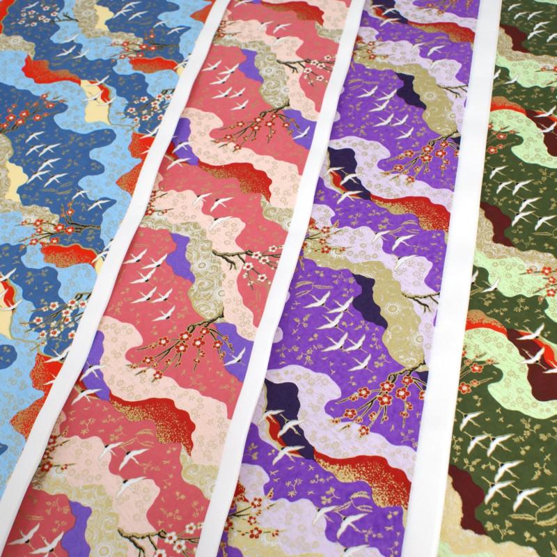 papier japonais Yusen Washi designed By Taniguchi Kyoto Japan 8024