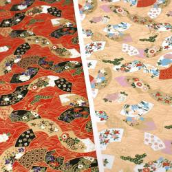 papier japonais Yusen Washi designed By Taniguchi Kyoto Japan 8026