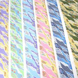 grande feuille de papier japonais Yusen Washi 50x66 cm 8043 bis