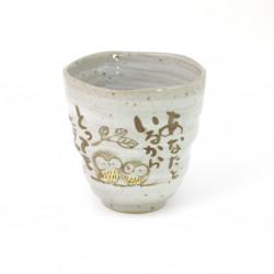 tasse japonaise à thé en céramique hibou