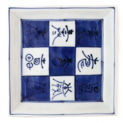 assiette japonaise bleue Kanji 16M325471E