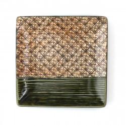 assiette japonaise en céramique carrée Oribe MYA255115E