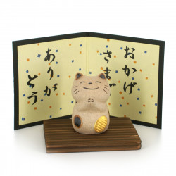small-sized cat ornament with a thank you message ARIGATÔ NEKO