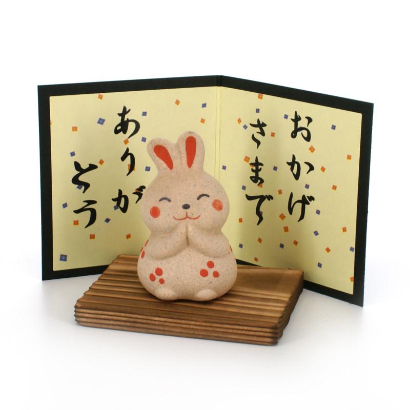 petit ornement lapin avec message de remerciement ARIGATÔ USAGI