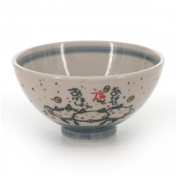 tea bowl with cat patterns blue KITARU FUKU NEKO